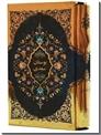 خرید کتاب بوستان سعدی وزیری از: www.ashja.com - کتابسرای اشجع